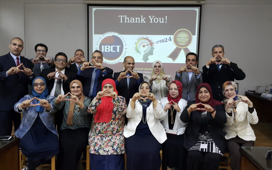 New Certified Professional Trainers graduated in Zagazig University, Egypt