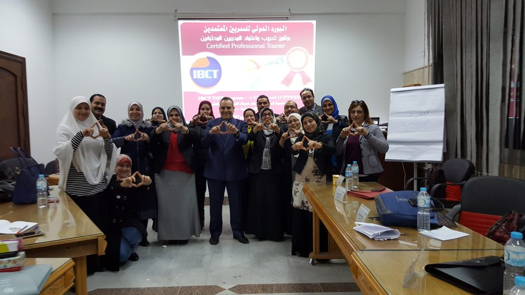 Certified Professional Trainer in Egypt Patch 025