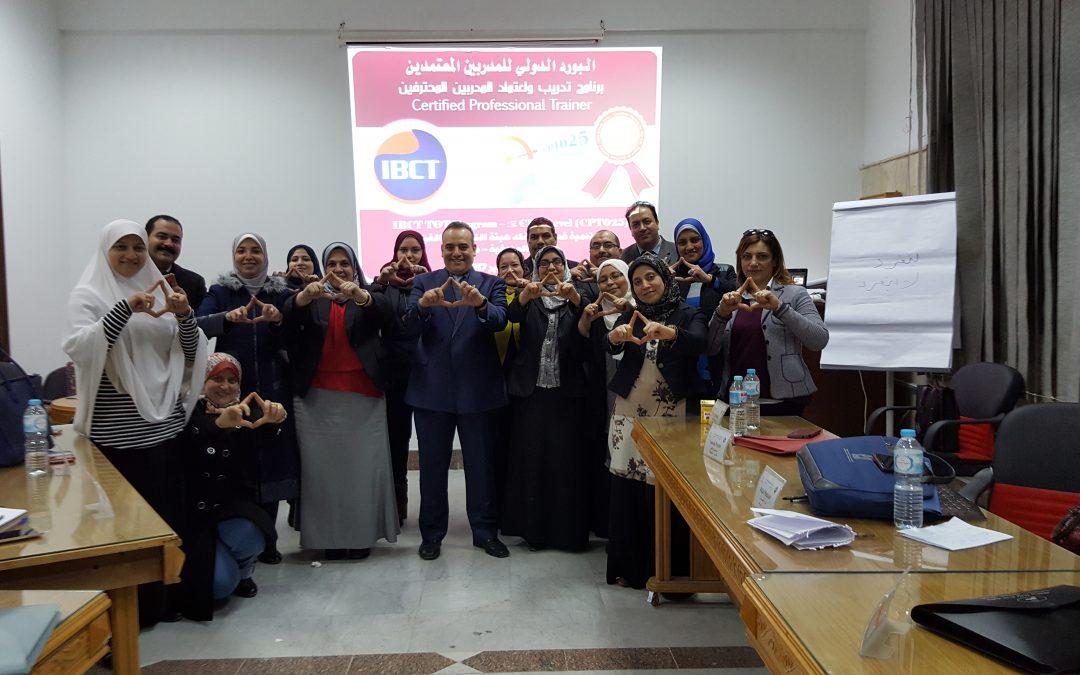 Graduation of New Certified Professional Trainers in Menofia University, Egypt