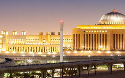 The Deanship of Academic Development of Princess Nourah University in Riyadh has become Internationally Certified by IBCT.